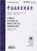 中国临床实用医学