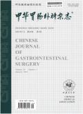 中华胃肠外科杂志