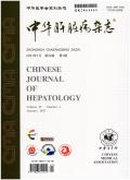 中华肝脏病杂志